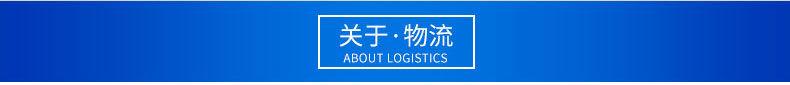 厂家直销凯丰牌封口机150.200.300.400塑料薄膜封口机食品包装机示例图7