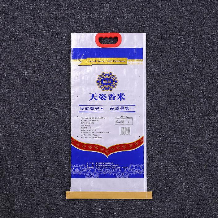 厂家直销防水带手提扣编织大米袋  彩印防潮大米袋  批量定制批发图片