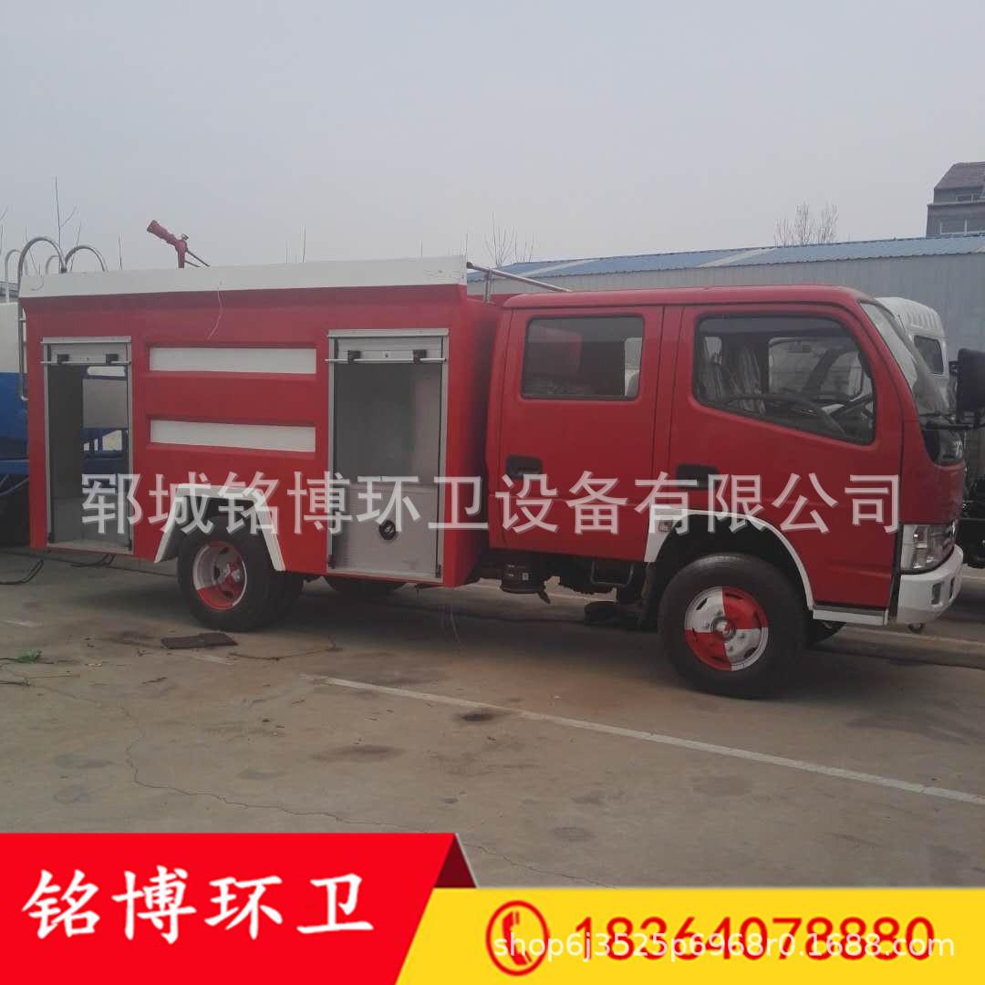 消防� 小型 消』防摩托�】 消防� 微型 ��铀妮�微型消防��S家示例�D4