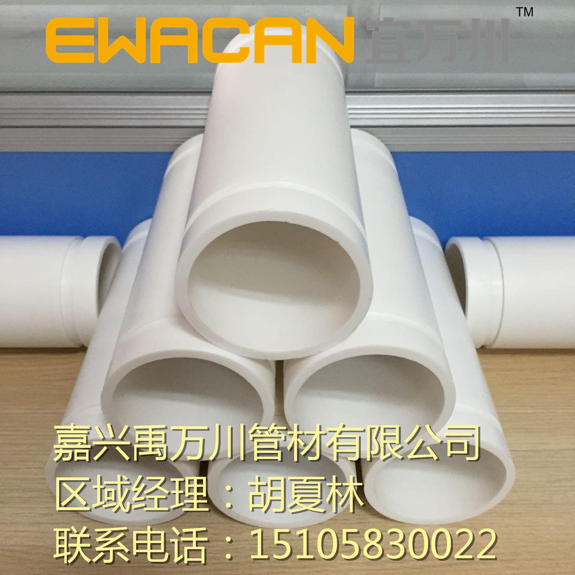 沟槽式HDPE超静音排水管,管道主材,PE管沟槽连接宜万川静音排水示例图2