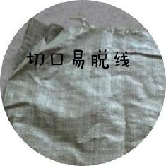 发上海编织袋批发普黄色65*110蛇皮袋打包袋子中厚装粮食包装袋示例图25