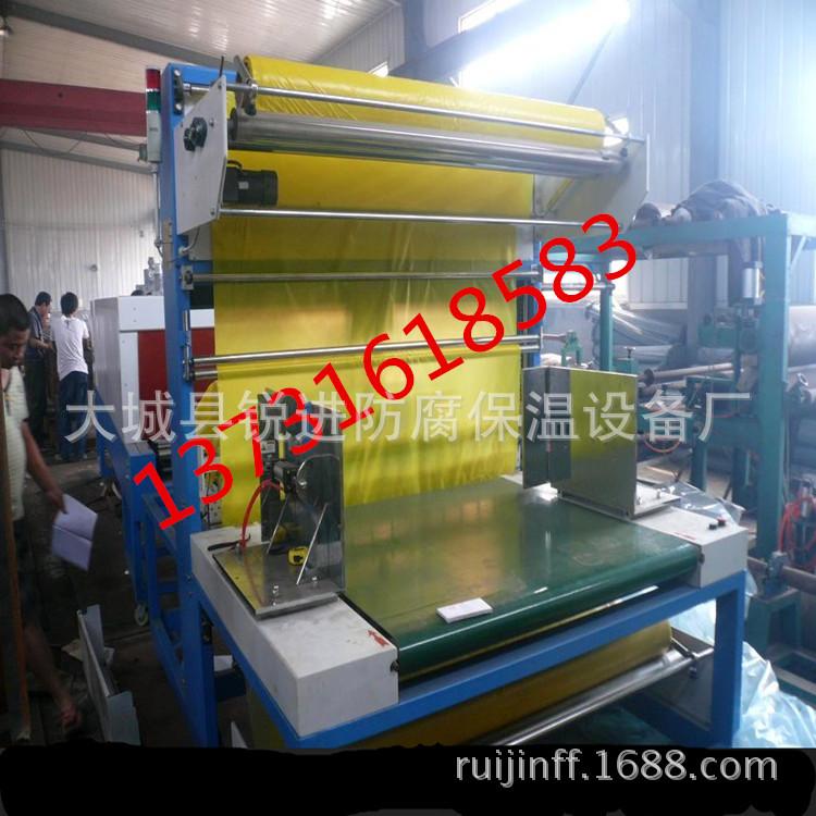 厂家直销 岩棉板包装机 可以买到岩棉板包装机
