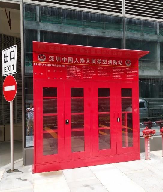 厂家直销街道微型消防站/公共场所消防展示柜定做/消防应急柜