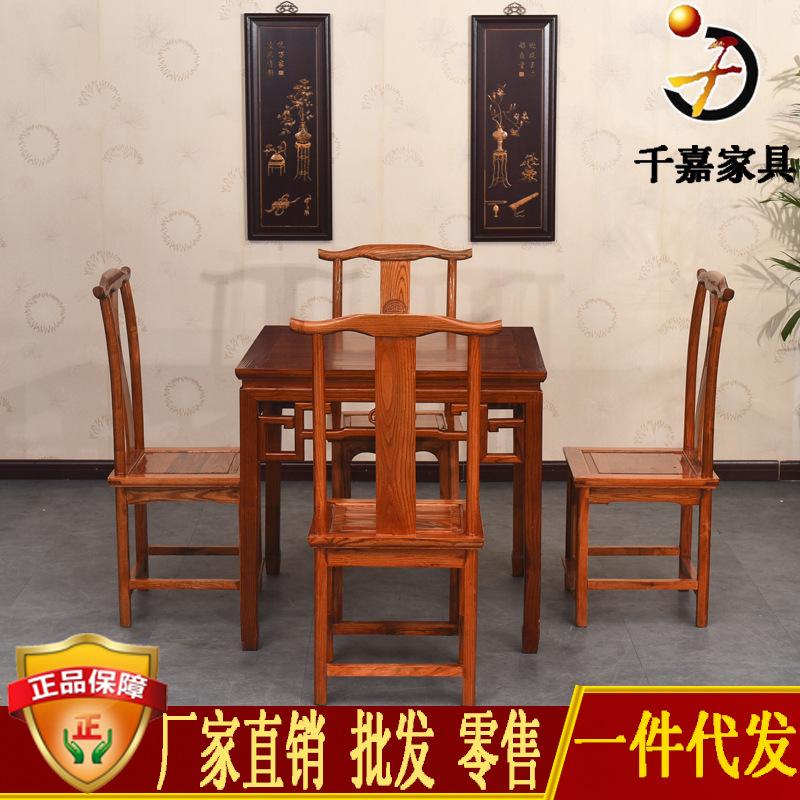 仿古八仙桌 中式实木小方桌 古典家具餐桌椅组合 南榆木铜钱餐桌