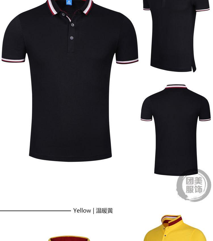 短袖间色工作服翻领t恤定制高档纯棉polo广告文化衫工衣制作logo示例图10