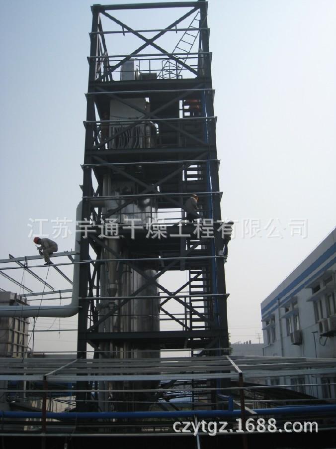 供应甲维盐压力喷雾干燥机图片
