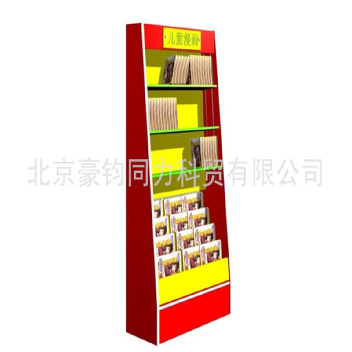 儿童书架 幼儿玩具架 儿童书柜 单面书架 双面书架