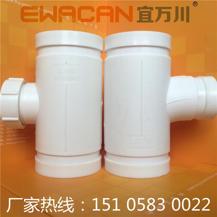 沟槽式HDPE超静音排水管,ABS压环卡箍hdpe柔性承插排水管装配式示例图2