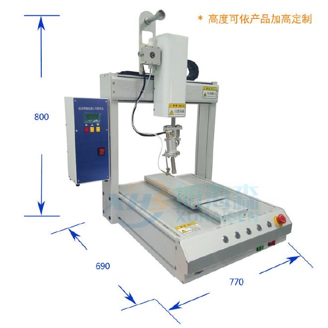 厂家直供441三轴带清洗 全自动锡焊机 桌面式自动上锡焊锡机器人
