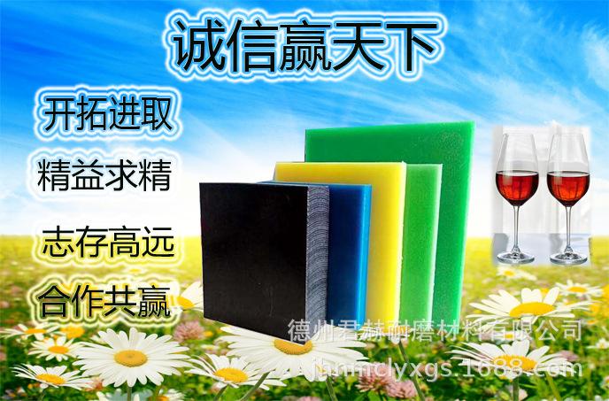 聚丙烯酸洗槽焊接專業定做白色PP板水箱沉淀池電解池污水池電鍍池示例圖1