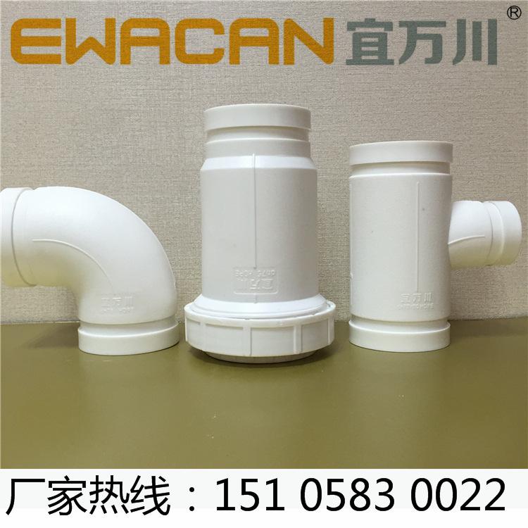 淮北HDPE沟槽式超静音排水管,HDPE沟槽管,高密度聚乙烯HDPE管示例图1