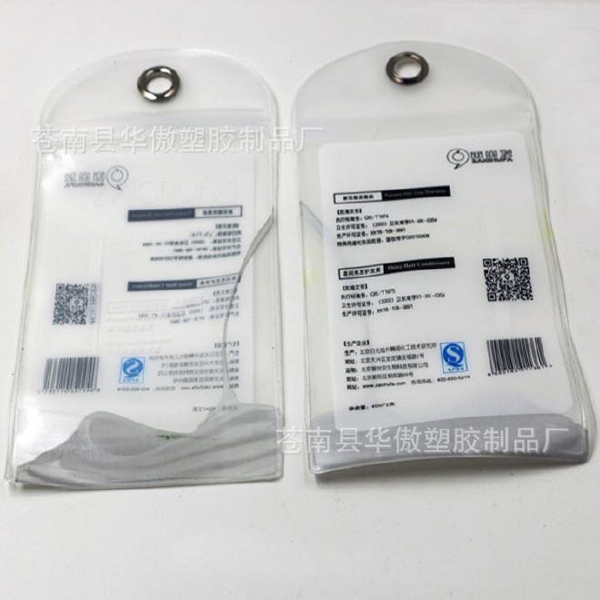 自封袋  半透明塑料袋化妆品包装袋 胶袋 可定制 珠光膜阴阳骨袋