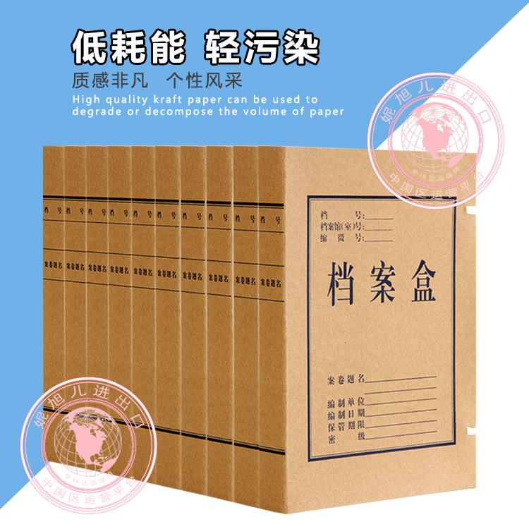 批发得力5922牛皮纸档案盒A45cm档案盒文件收纳盒资料盒办公用品