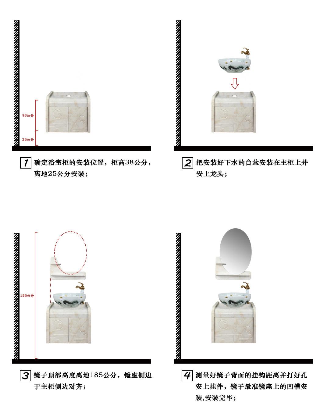 卫浴挂墙式简约复古清新卫浴组合水印防水板浴室柜 景德镇艺术盆示例图8