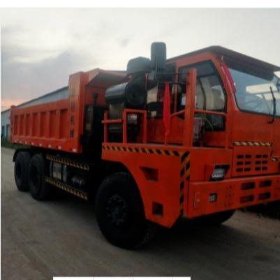 20T四不像直销   矿山机械运输车   CS-01矿山机械隆祥厂家直销