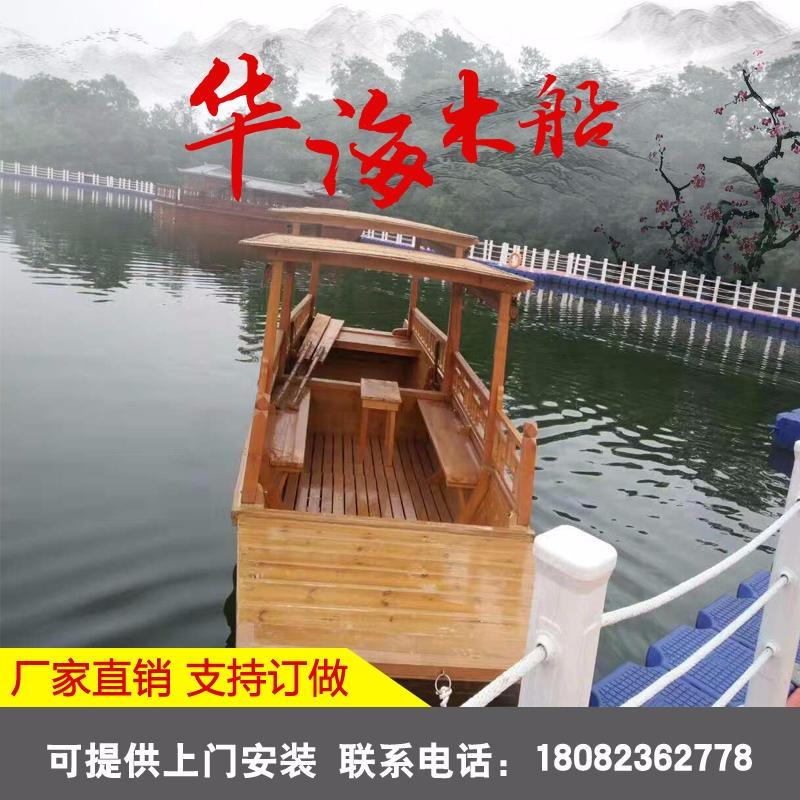 華海高低篷仿古木船 水上觀光旅游船景區電動游船餐飲船 搖櫓船