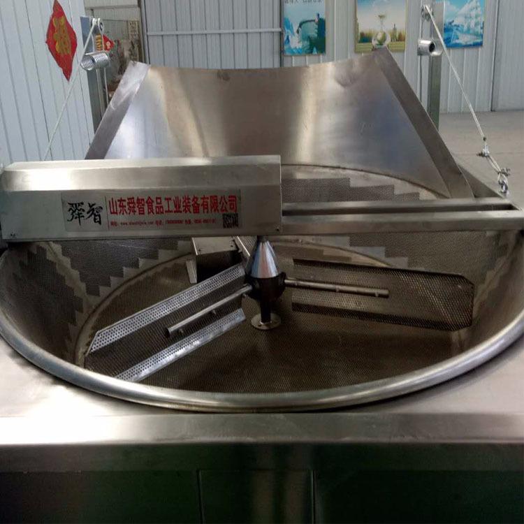 豆泡油炸锅 油面筋搅拌锅 自动控温油炸设备厂家直销