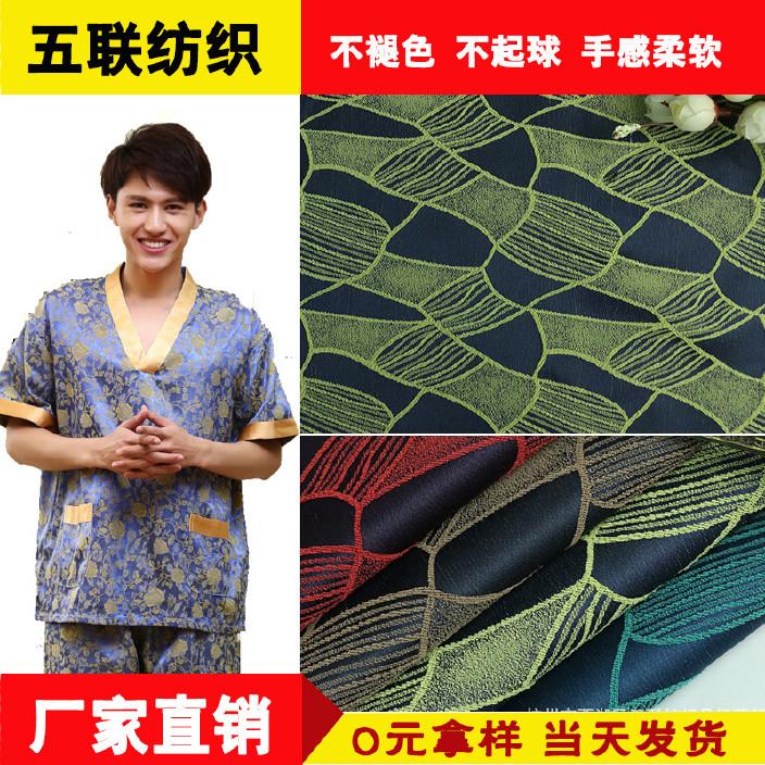 2017新款 廠家直銷 服裝家紡面料 裝飾工裝布 滌棉提花面料圖片