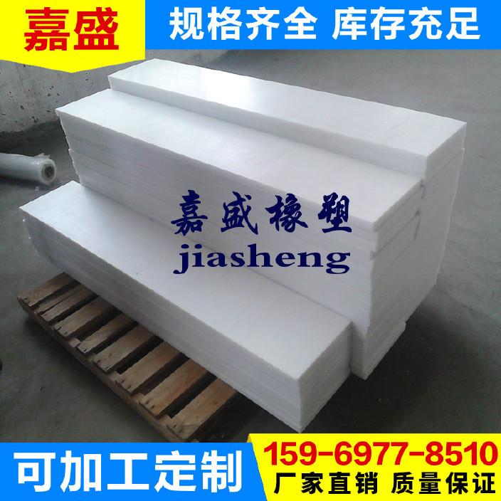 碳化硼聚乙烯板 聚乙烯板材 含硼鉛超高分子量聚乙烯板 廠家直銷