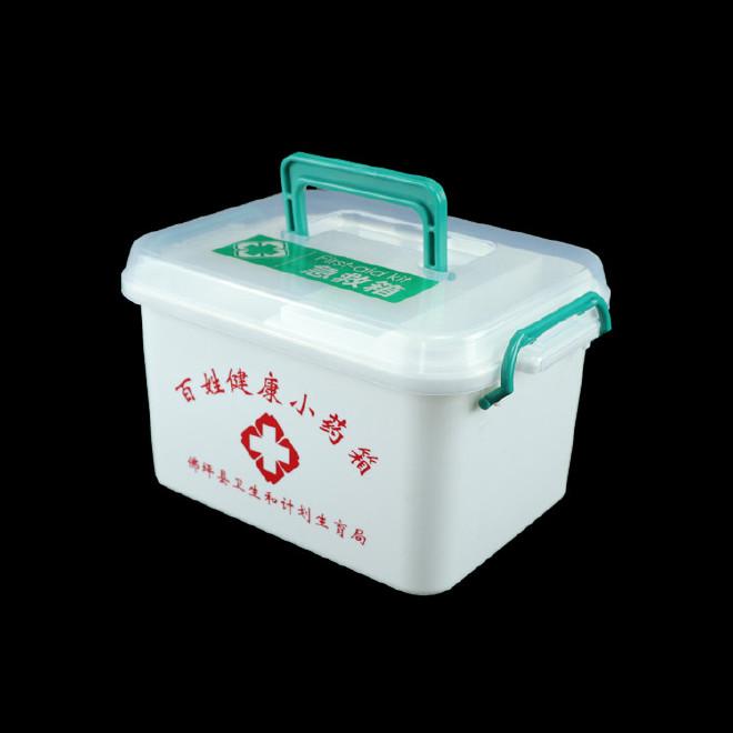 厂家直销塑料药箱 家用药箱 药品收纳箱手提箱药房赠品扶贫保健箱示例图14