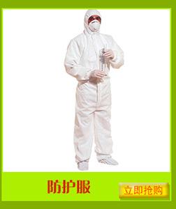 廠家直銷供應三層一次性無紡布掛耳口罩工業勞保防塵防霧霾批發示例圖7