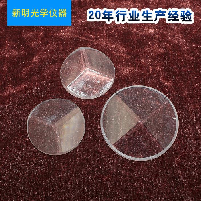 生产销售三棱镜四棱镜 舞台灯分光棱镜 多规格可供选择 质量保证图片