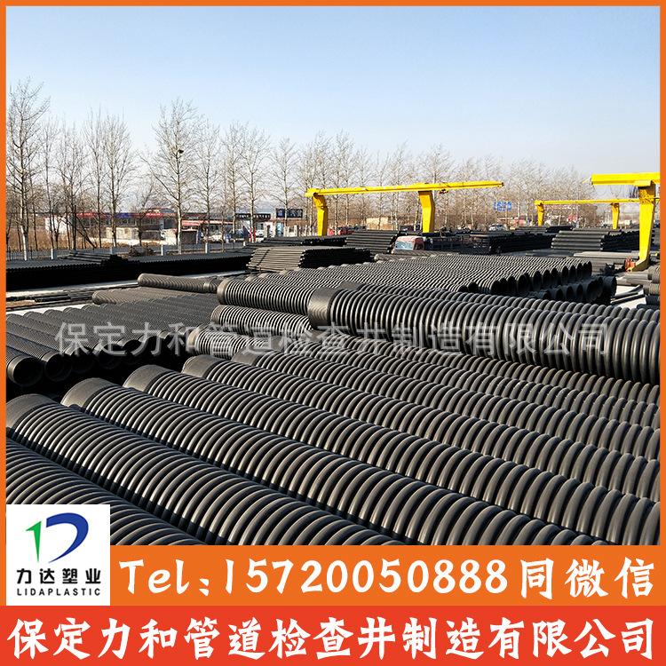 聚乙烯排水管 波纹管道 直径dn200mm至dn800mm示例图11