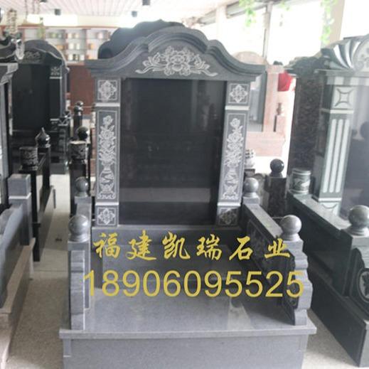 江西墓碑工廠直銷芝麻黑墓碑 傳統墓碑個性化定制 批發量大價格優惠