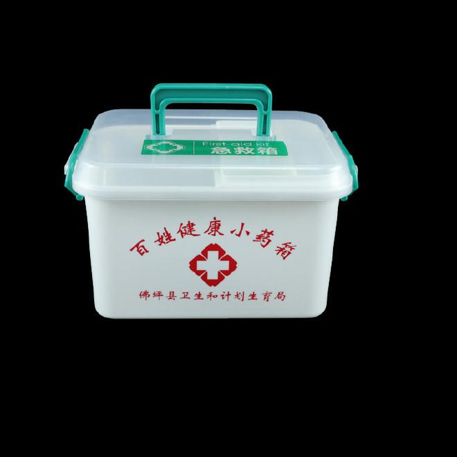 厂家直销塑料药箱 家用药箱 药品收纳箱手提箱药房赠品扶贫保健箱示例图13