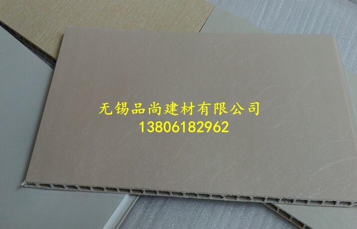 竹木纤维集成墙面护墙板 40公分 9mm 表面覆膜