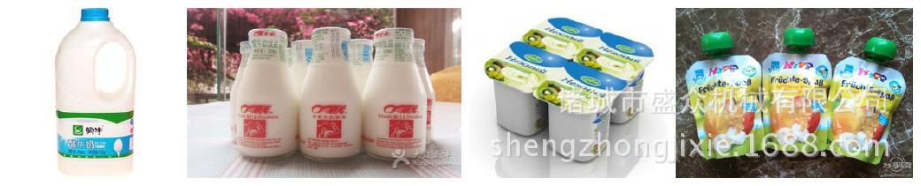 厂家直销新款304不锈钢牛奶发酵罐 酸奶吧��用设备爆款特价示例图4
