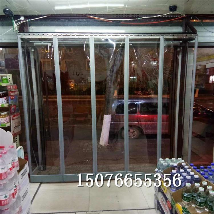 磁性自吸軟門簾 商場超市磁吸空調簾隔斷簾 夏季家用磁性軟門簾