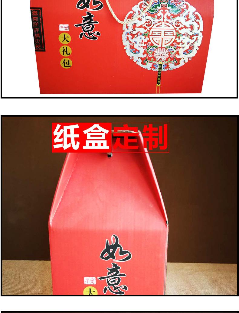 农产品特产盒 大礼包包装规格齐全 纸箱定制 量大从优示例图3