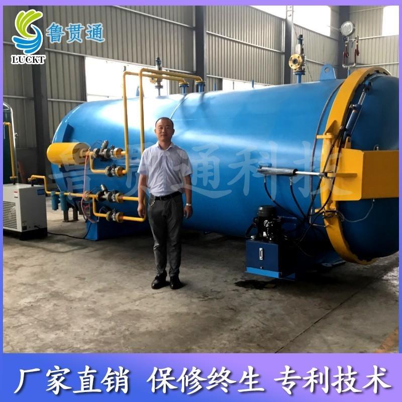 小型热压罐 鲁贯通 0890试验热压罐可定制 生产定制周期短不耽误使用