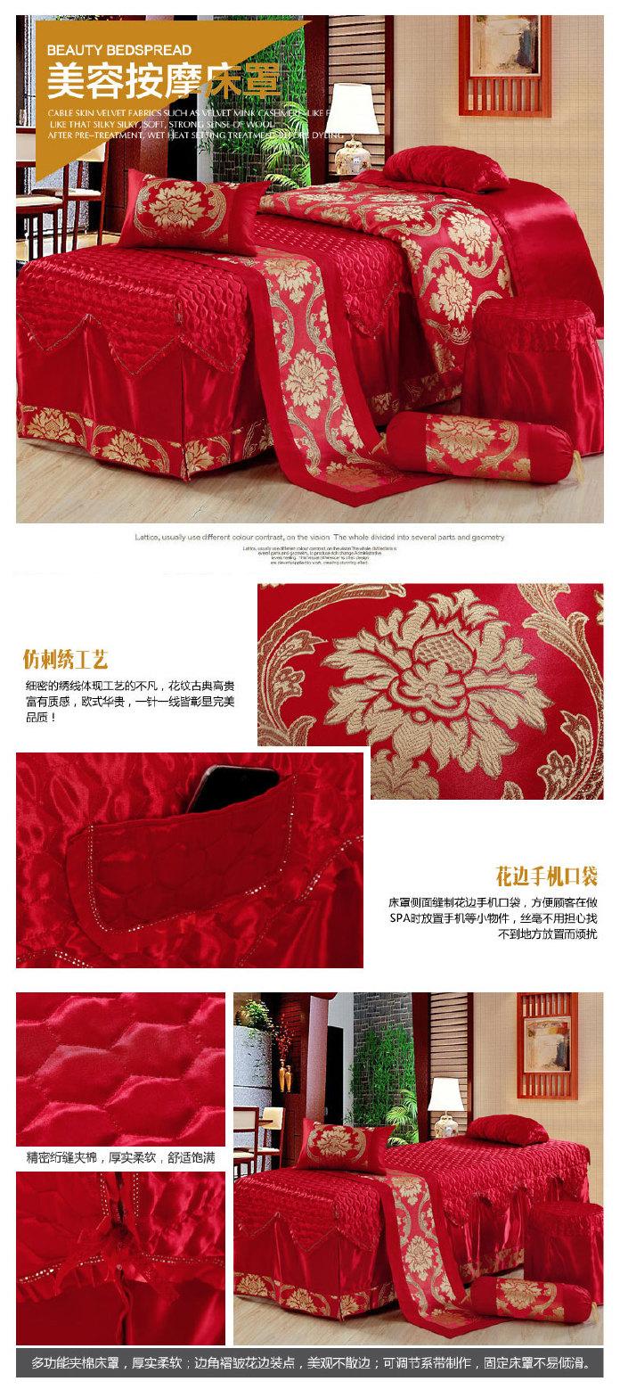新款包邮高档亲柔棉美容床罩美容美体按摩理疗SPA洗头床罩可定做示例图14