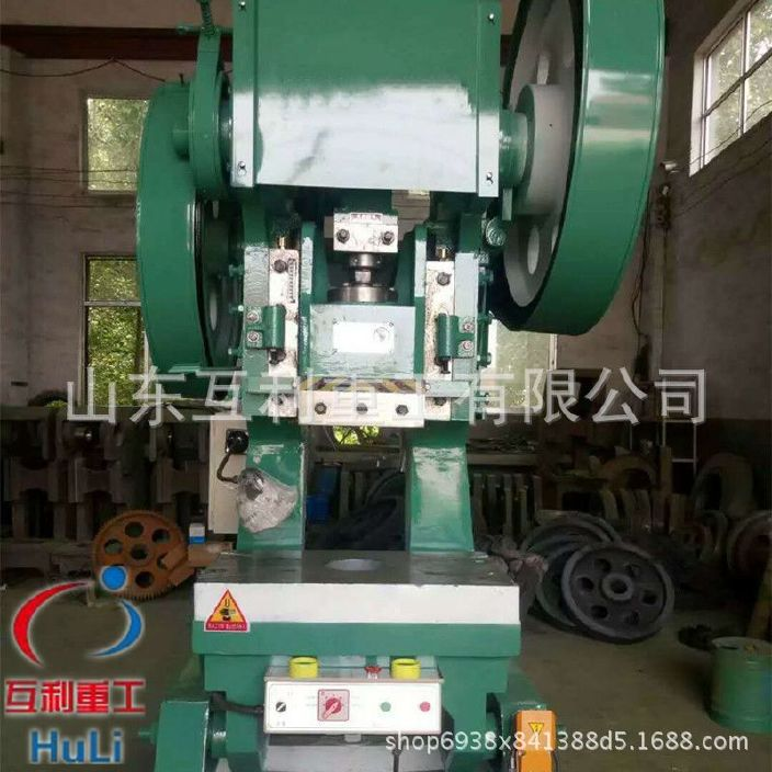 锻压机床厂家现货 自动放料高速冲床、60吨冲床品质保证