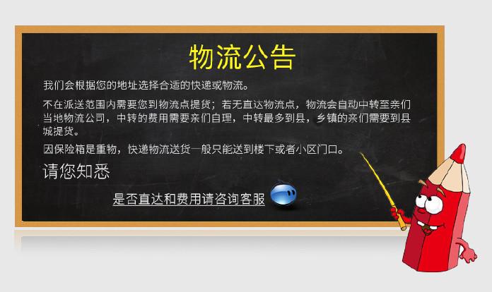大量批发档案室移动密集柜智能密集柜北京密集柜移动式文件柜书架示例图11
