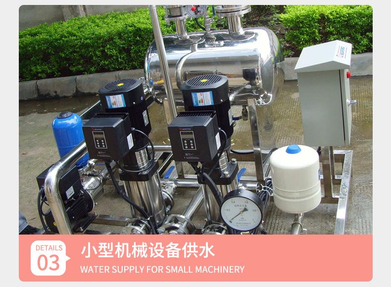 厂家直销静音水暖毯水暖床循环泵 水陆两用耐高温抽水机示例图10