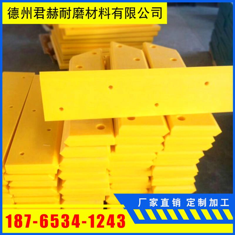厂家直供UHMWPE板材异型加工件 超高分子聚乙烯链条导轨异型件示例图15