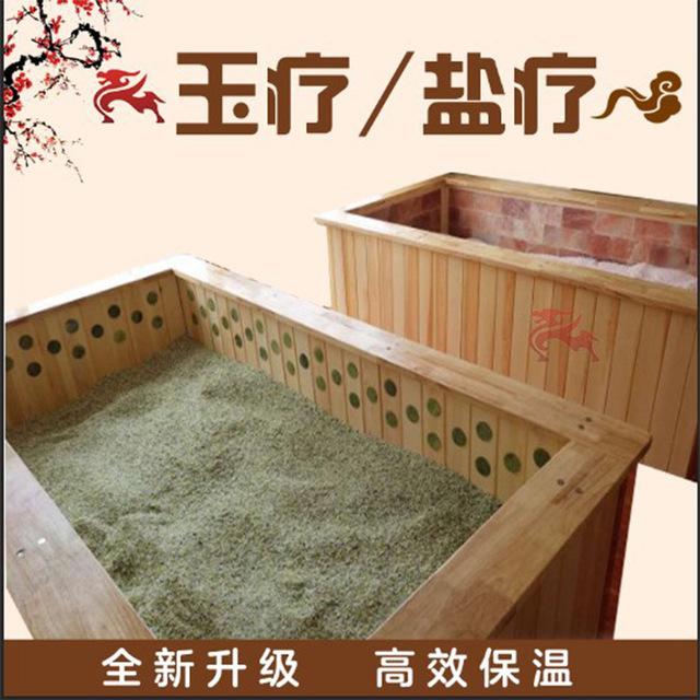 沙灸床沙疗床玉石床天然理疗沙设备厂家养生床/沙灸床/盐疗床家用