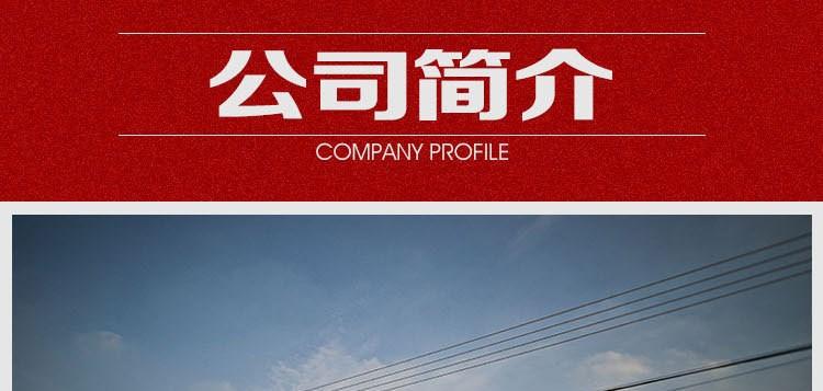 型?#29260;?#20840;省人工效率高  豆腐皮切丝机  自产自销 切丝机示例图8