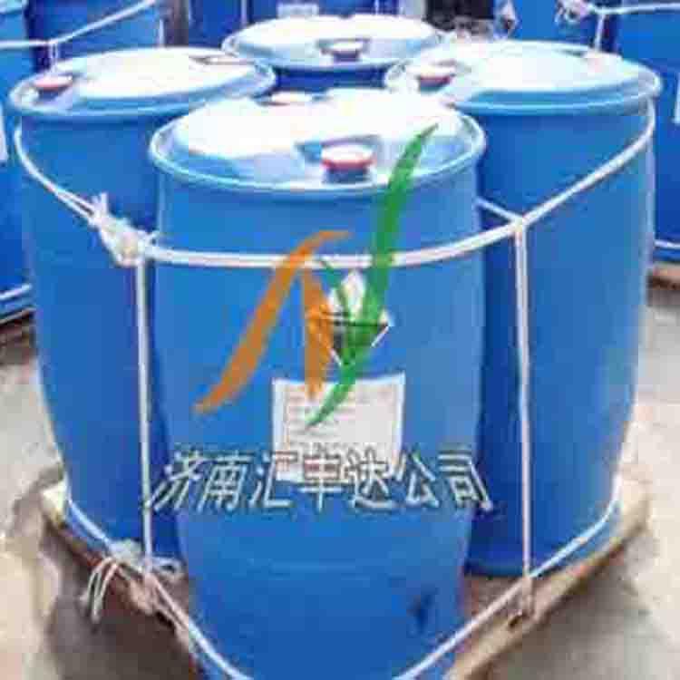 [厂家直销]2-乙基己酸 异辛酸25103-52-0