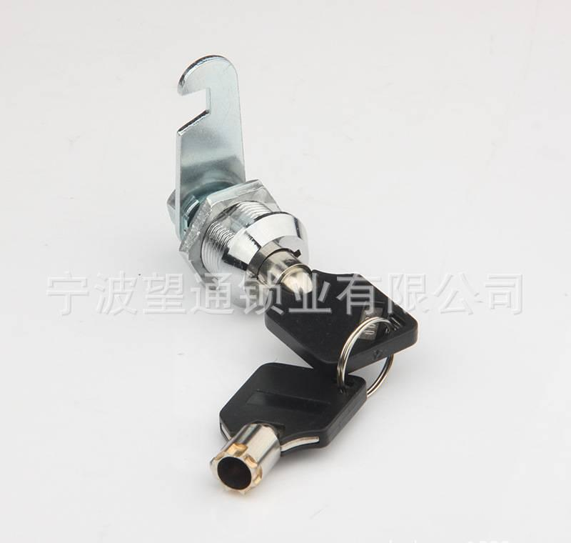 【厂家直销】9971-16端面弹子锁 保险柜锁 钢制更衣柜锁 梅花锁
