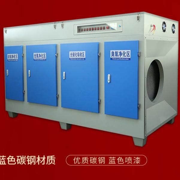 浙江喷涂厂改造 活性炭吸附箱 单机布袋除尘器 活性炭吸附箱设备 光氧活性炭一体机 清大环保厂家