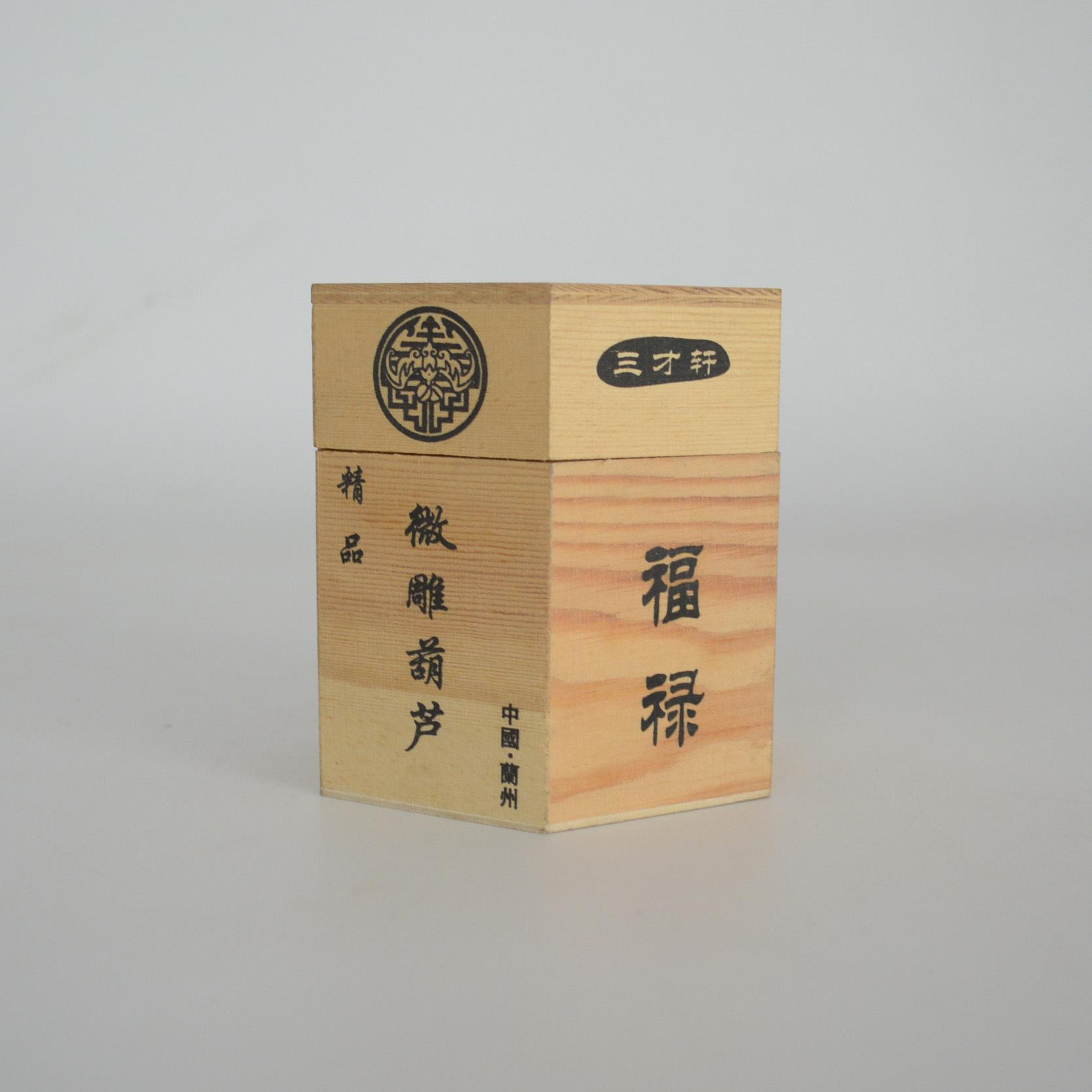 木制茶叶包装盒防潮密封茶叶罐茶叶桶 精美纹路工艺品茶叶罐