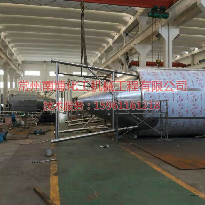 磷酸铝喷雾干燥LPG离心喷雾干燥机 南博化机LPG离心喷雾干燥机图片