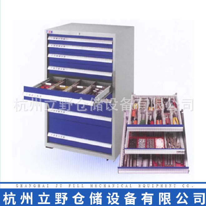 厂家直销 100kg负荷重型刀具柜 高强度冷轧钢刀具柜 现货批发图片