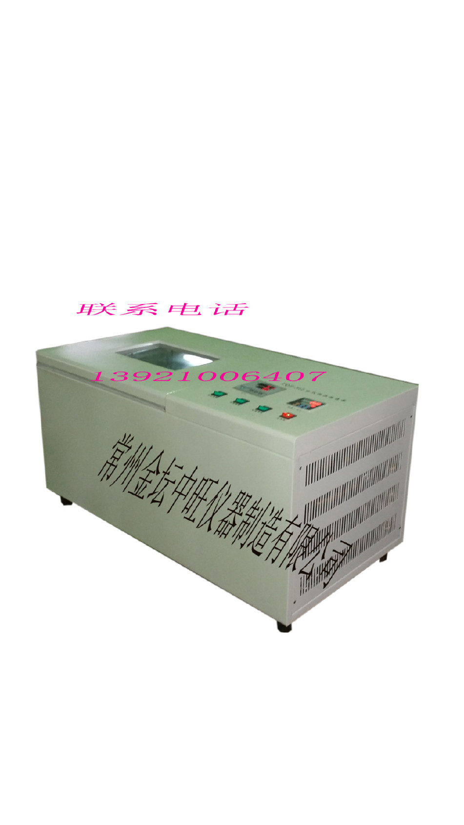 THZ-C-1台式冷冻全温摇床 台式制冷调温密封震荡器 控温振荡仪图片