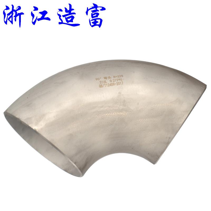 厂家生产批发304不锈钢弯头 20碳钢弯头 合金钢弯头 变径弯头等