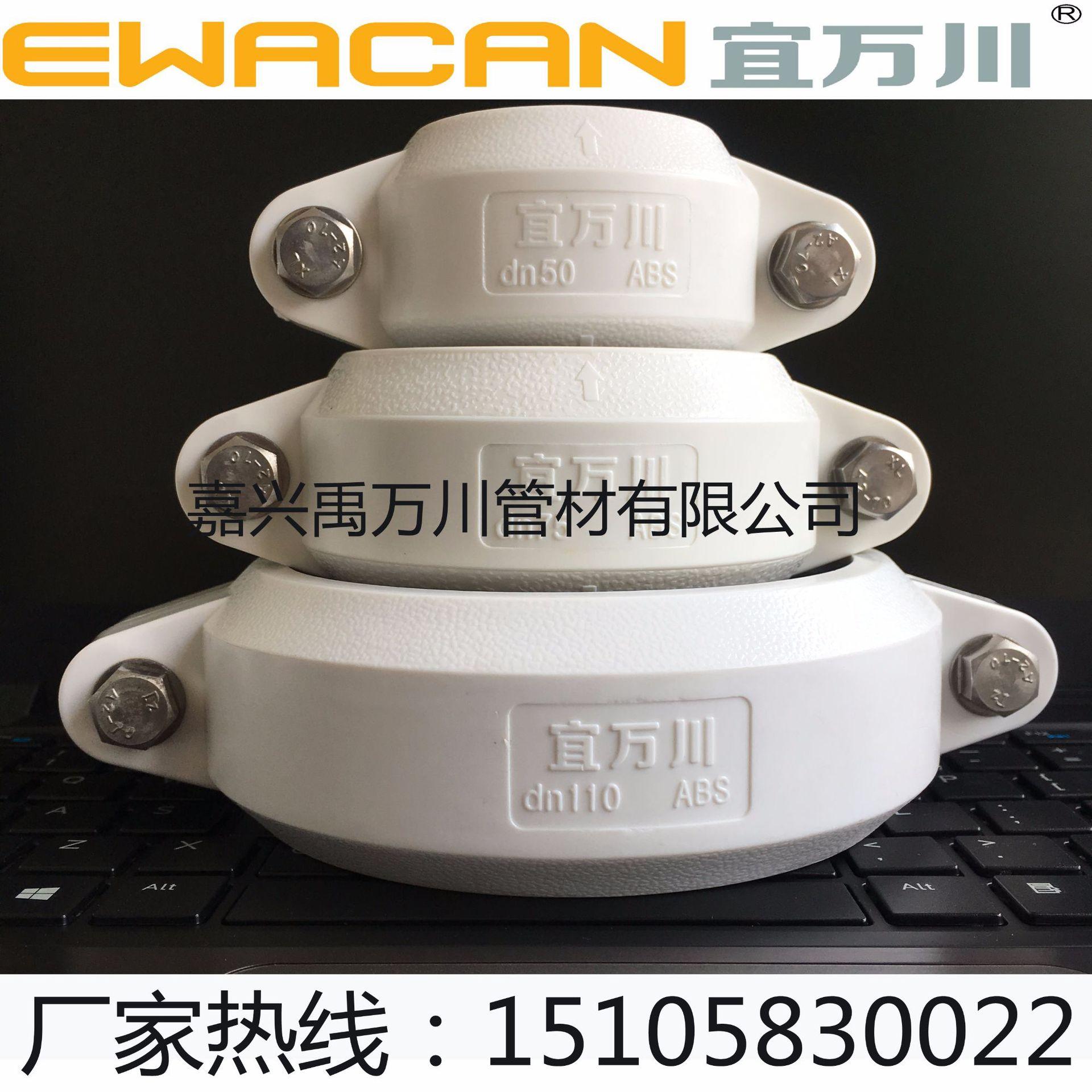 沟槽式HDPE超静音排水管,高密度聚乙烯ABS压环卡箍柔性连接示例图6